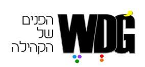 WDG   הפנים של הקהילה