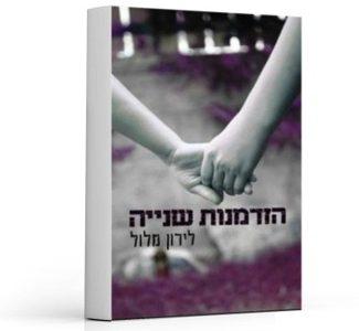 book_13884