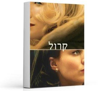 book_13887