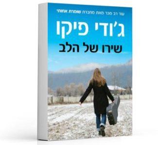book_13889