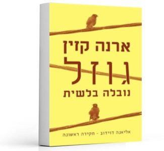 book_13891