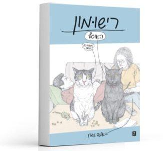 book_13893