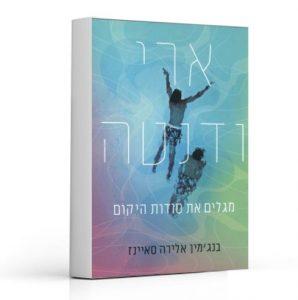 book_13921