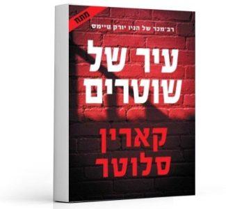 book_15441