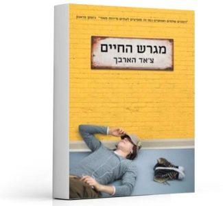 book_15443