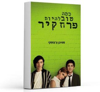 book_15456