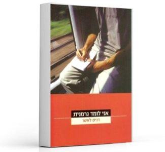 book_15459