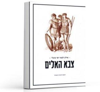 book_15471