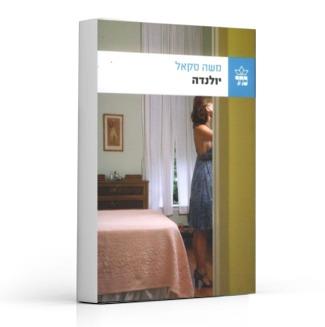 book_15477