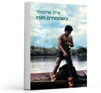 book_15479