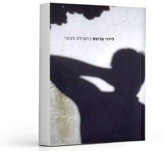 book_15484
