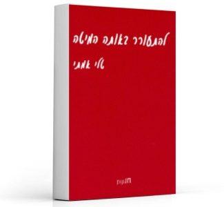 book_15494