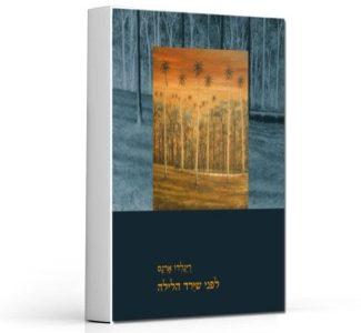 book_15496