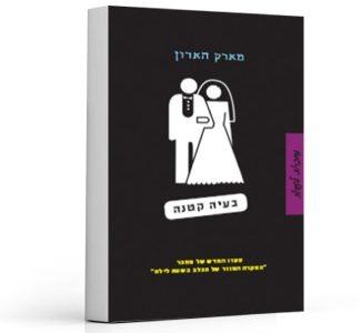 book_15498