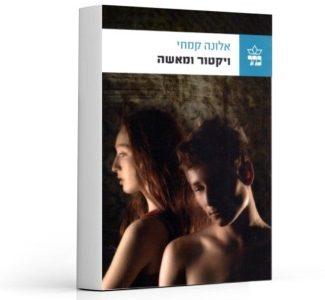 book_15500