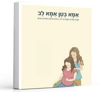 book_15507