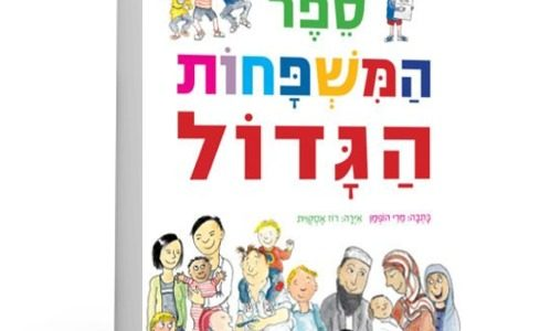 book_15511