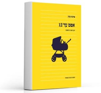 book_15544