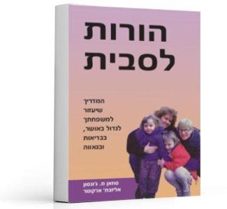 book_15546