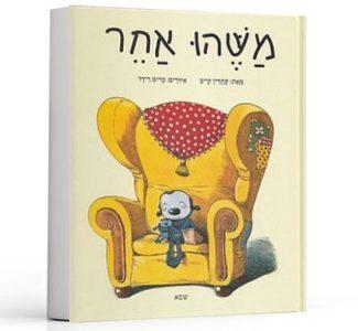 book_15548