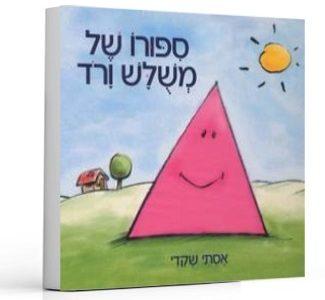book_15550
