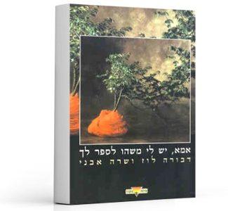 book_15556