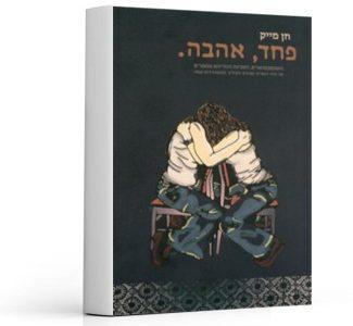 book_15558