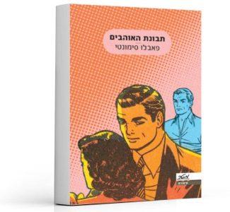 book_15562