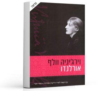book_15566