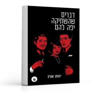 book_16966