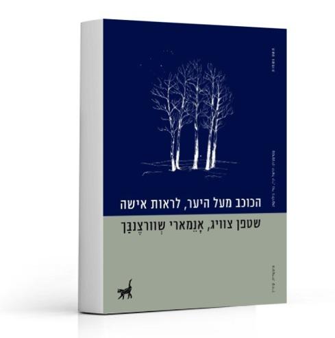 book_16968