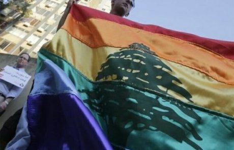 בית משפט בלבנון קבע: הומוסקסואליות היא לא עבירה פלילית