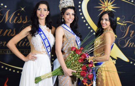 מיס טרנס ישראל זכתה במקום השני בתחרות הבינלאומית
