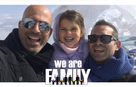 משפחת בר-סרי