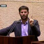 סמוטריץ': מתנצל על מצעד הבהמות