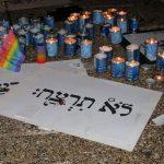 מדינת ישראל תפצה את חגי פליסיאן ביותר מ-2 מיליון שח