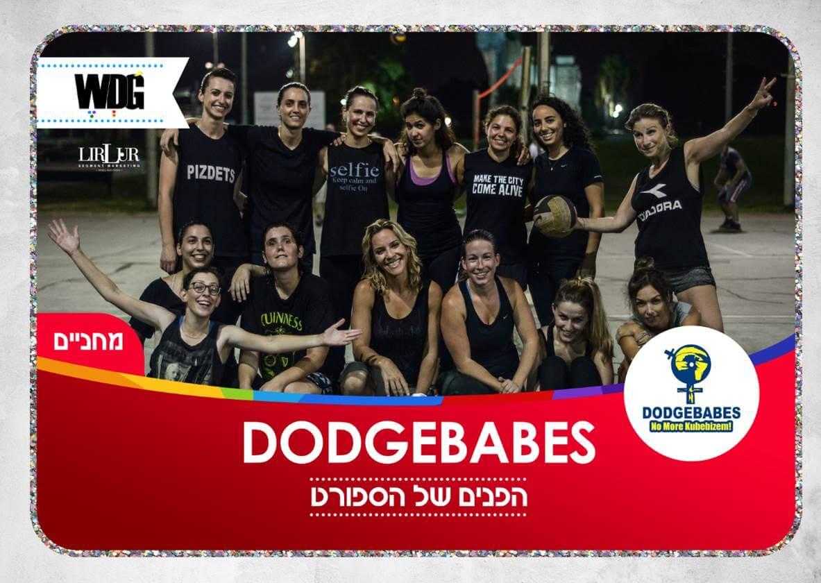 dodgebabes