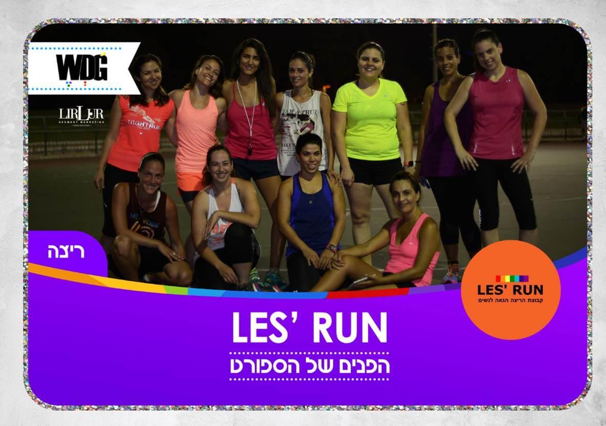 les_run