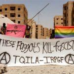 טקילה - הצבא הגאה שנלחם בדאעש