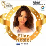 אליאן נסיאל היא מלכת היופי הטרנסית של ישראל 2017