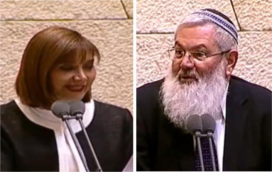הכנסת דחתה את התיקון לחוק להשוואת תנאים של משפחות שכולות גאות