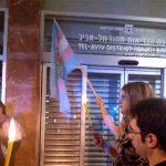 צעדת הזעם של הקהילה הטרנסית: מנכל עמותת מעברים נעצר ושוחרר לאחר שהמפגינים חסמו את ניידות המשטרה