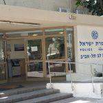 חשד לתקיפה על רקע הומופובי בתל אביב