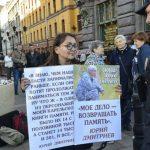 רוסיה: פעילה להטבית נרצחה לאחר ששמה הופיע ברשימה המעודדת ציד להטבים