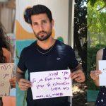 מערכת החינוך נגד דברי השר: מורים, תלמידים, הורים ובוגרי מכינות פתחו בקמפיינים נגד דברי שר החינוך