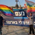תשובה גאה לשנאה: פעילים להטבים מפגינים נוכחות מול דוכני מפלגת נעם