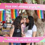 המרכז הגאה של עיריית תל אביב-יפו חונך מרכז למשפחה