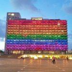 עיריית תל אביב-יפו תוסיף למאגרי המידע העירוניים רישום זוגיות על בסיס תצהיר