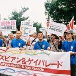 מחוז ביפן הוציא איסור על אאוטינג - עלול להוביל אנשים לבידוד חברתי