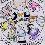 הפגנת תמיכה בציירת הרוסיה שעומדת בפני עונש מאסר על ציוריה